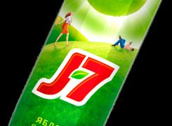 Сок яблочный J7 0,97